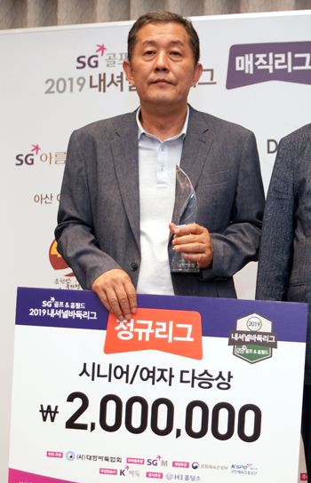 '초읽기 끝에 개막' 시니어리그 조치훈·루이나이웨이 활약 기대감