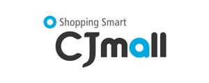 CJ mall