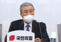 안철수 되면 윤석열까지? 안돼!…김종인 '벼랑 끝 전술'의 비밀
