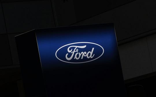 반도체 공급난에…포드, 올해 차량 생산 차질 110만대 예상