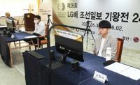 신진서·박정환·신민준·변상일 LG배 8강행 '한국 4인방이 세계 4인방'