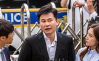 양현석 '비아이 마약 제보자 협박' 법정행…이번에는? 이번에도?
