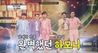 [주간트롯] 임영웅·영탁·이찬원…TV조선 TOP6 올가을 떠나나