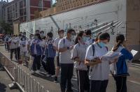 시험 중 수학 앱에 문제 올렸다가 들통…중국판 수능 부정행위 '발칵'