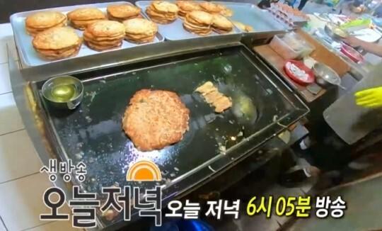 '생방송 오늘저녁' 광명 연매출 5억 대박 전집, 녹두빈대떡 최고 인기